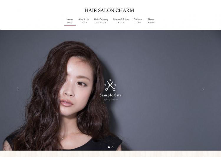 拡張デザインスキン Charm demo サイト